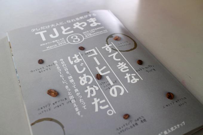 201504_01book.jpg