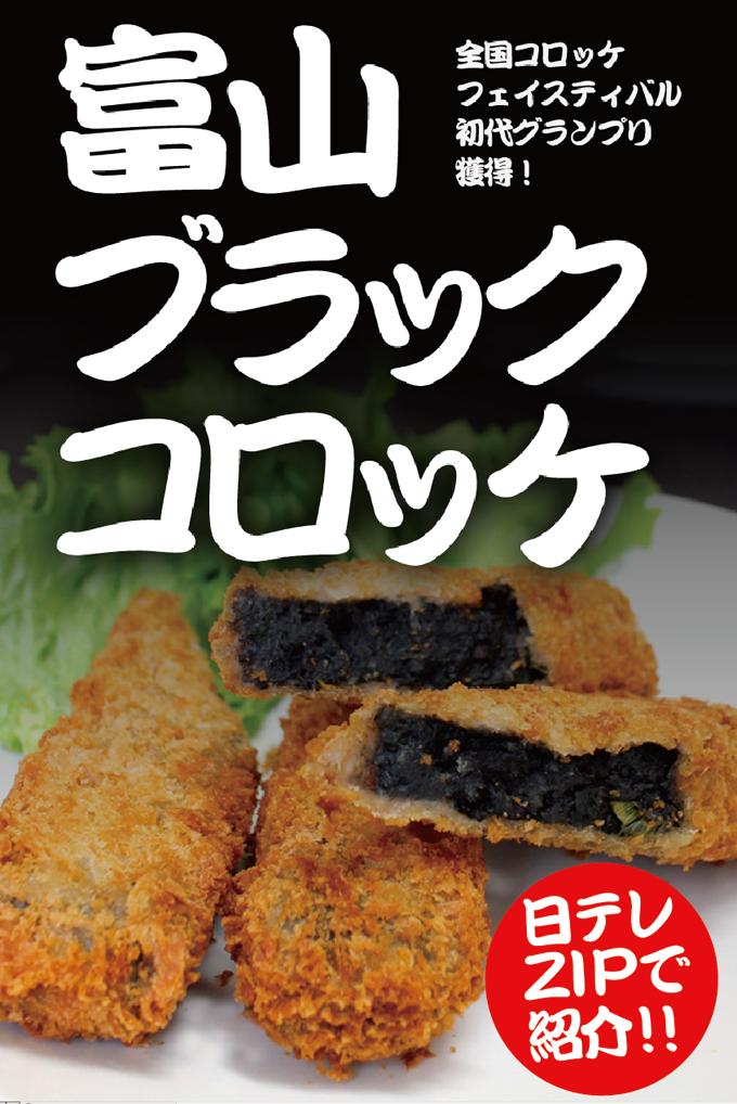 black_k.jpg